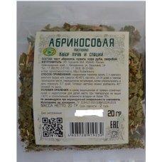 Абрикосовый набор трав и специй