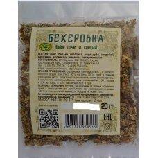 Бехеровка набор трав и специй