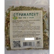 Стрижамент набор трав и специй