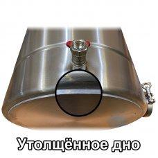 Перегонный Куб Люкс дно ТРС индукция Алковар