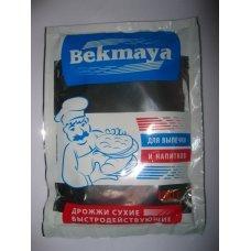 Дрожжи Спиртовые Бекмая Bekmaya
